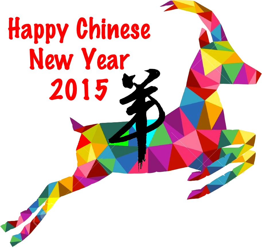how to say happy new year in chingese